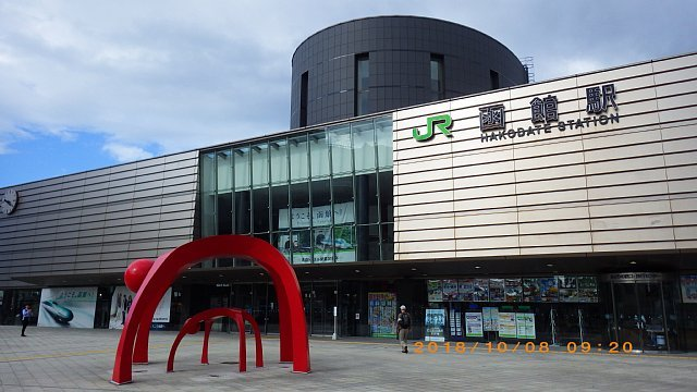 2018-1008-函館 001.JPG