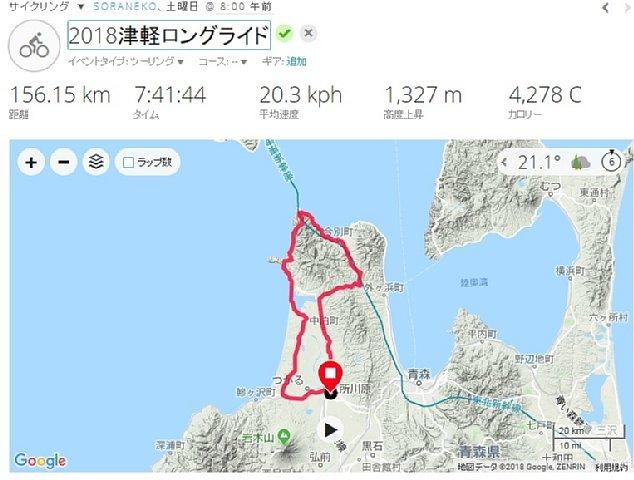 2018津軽ロングライドコース.jpg