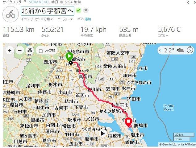 北浦171125コース往路.jpg
