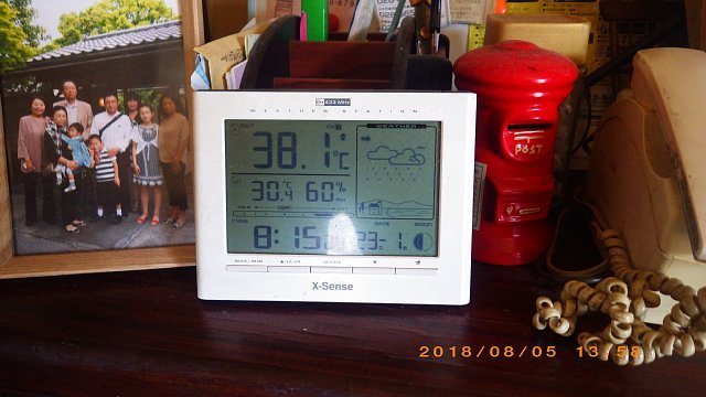 城里猛暑180805 017.JPG