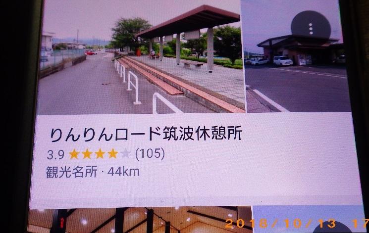 場所選び.jpg