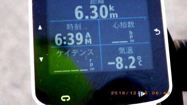 筑波山181216 003.JPG