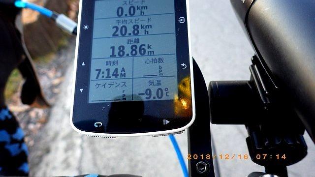 筑波山181216 012.JPG