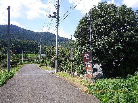 筑波石岡経由140921 038.JPG