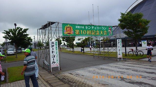 RIMG2069.JPG