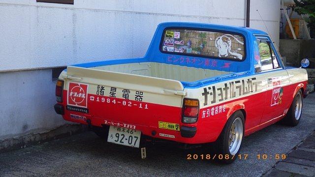RIMG2155.JPG