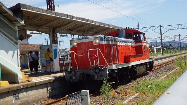 RIMG2168.JPG