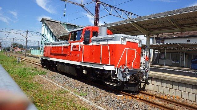 RIMG2170.JPG