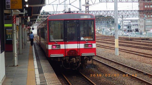 RIMG3070.JPG