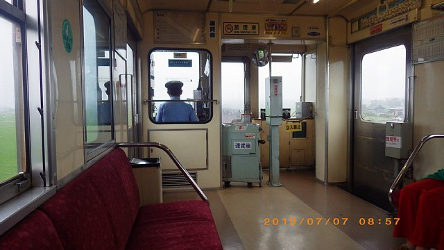 RIMG3075.JPG